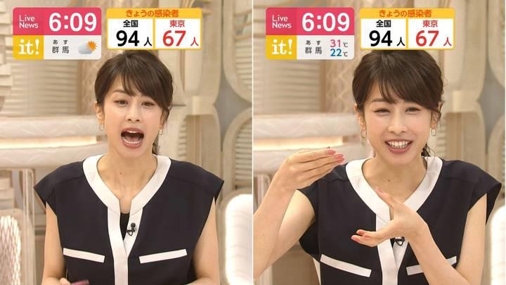 2020年07月01日加藤綾子の画像20枚目