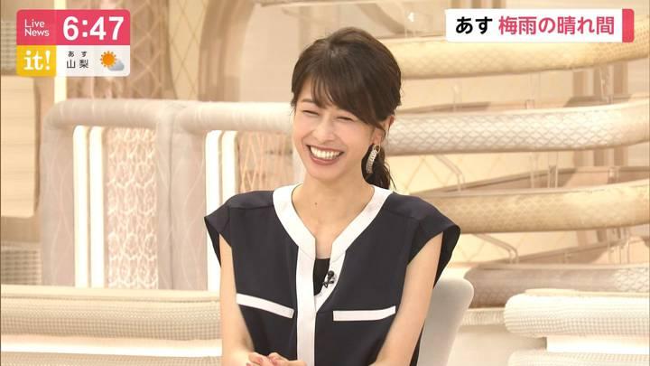 2020年07月01日加藤綾子の画像22枚目