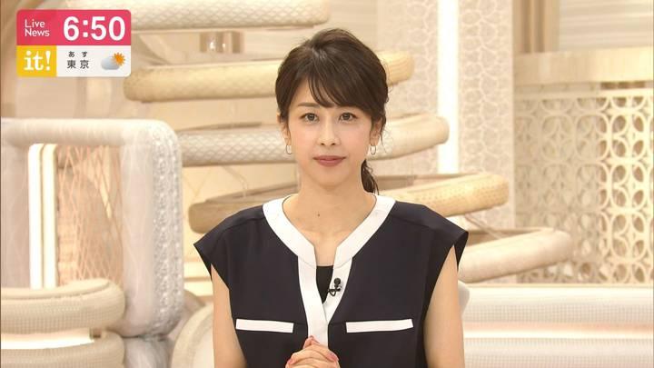 2020年07月01日加藤綾子の画像23枚目