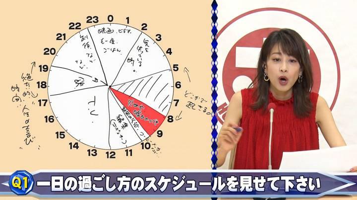 2020年07月01日加藤綾子の画像30枚目
