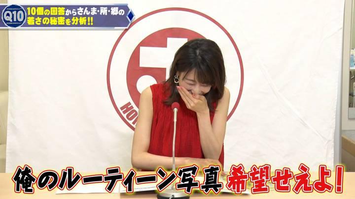 2020年07月01日加藤綾子の画像33枚目