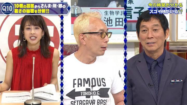 2020年07月01日加藤綾子の画像35枚目