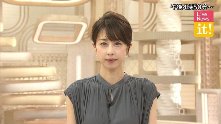 2020年07月02日加藤綾子の画像01枚目