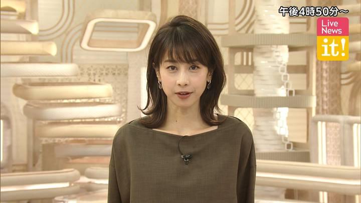 2020年07月03日加藤綾子の画像02枚目