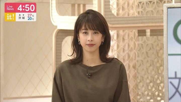 2020年07月03日加藤綾子の画像03枚目