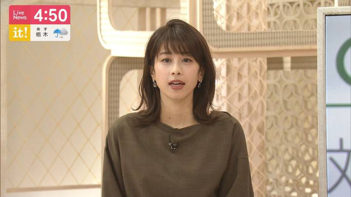2020年07月03日加藤綾子の画像04枚目