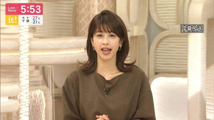 2020年07月03日加藤綾子の画像15枚目