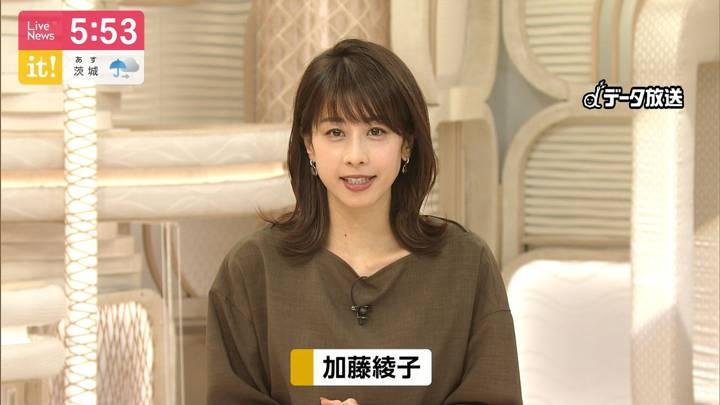 2020年07月03日加藤綾子の画像16枚目