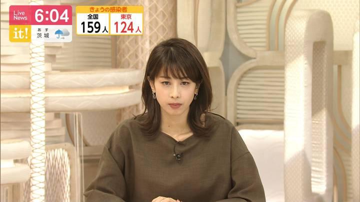2020年07月03日加藤綾子の画像17枚目