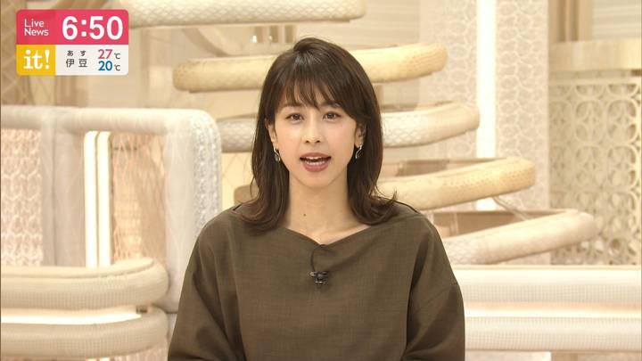 2020年07月03日加藤綾子の画像20枚目