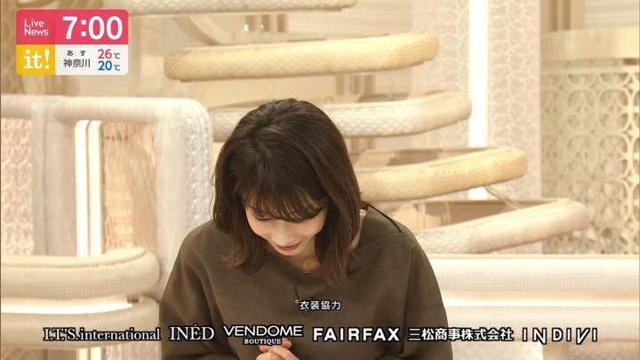 2020年07月03日加藤綾子の画像23枚目