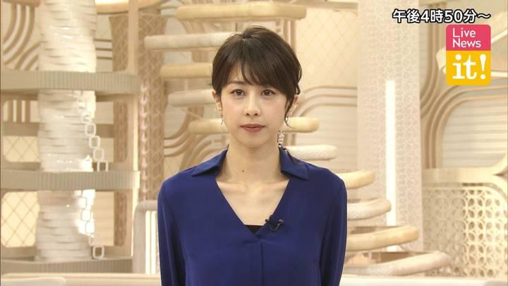 2020年07月06日加藤綾子の画像01枚目