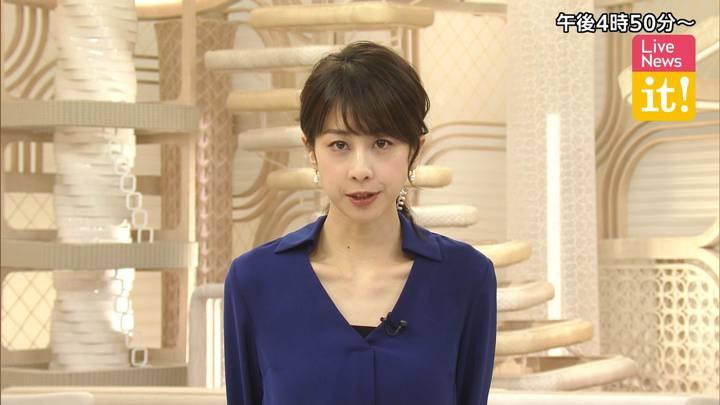 2020年07月06日加藤綾子の画像02枚目
