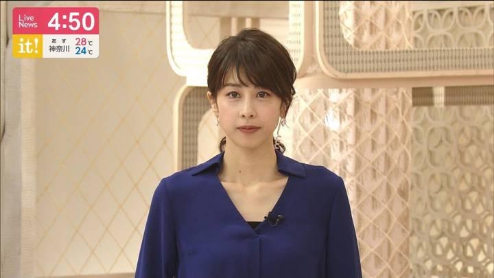 2020年07月06日加藤綾子の画像03枚目