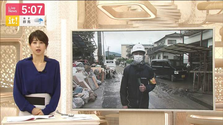 2020年07月06日加藤綾子の画像05枚目