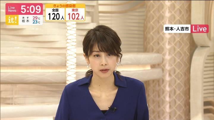 2020年07月06日加藤綾子の画像06枚目