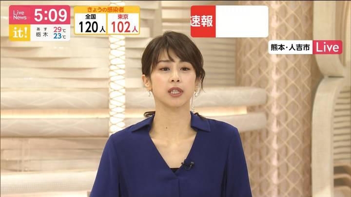 2020年07月06日加藤綾子の画像07枚目