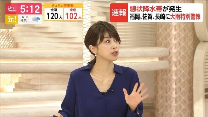 2020年07月06日加藤綾子の画像08枚目