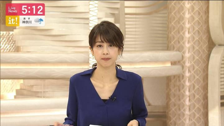 2020年07月06日加藤綾子の画像09枚目