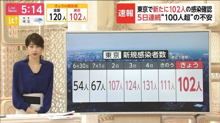 2020年07月06日加藤綾子の画像10枚目