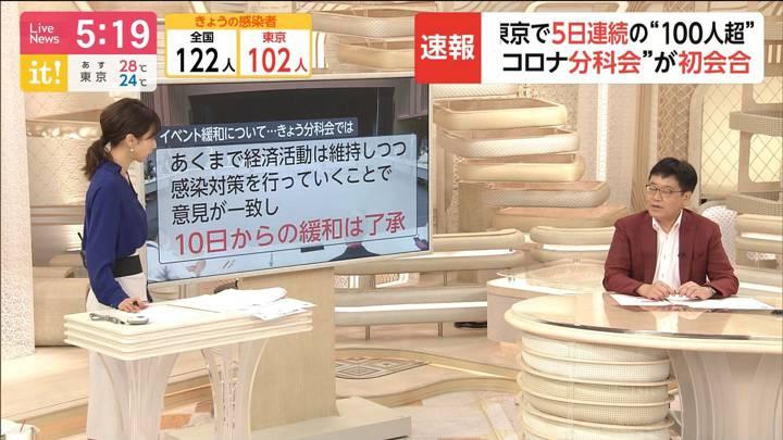 2020年07月06日加藤綾子の画像12枚目