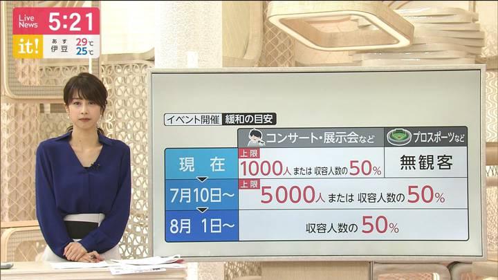 2020年07月06日加藤綾子の画像14枚目