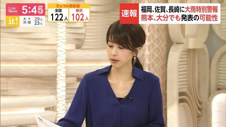 2020年07月06日加藤綾子の画像15枚目
