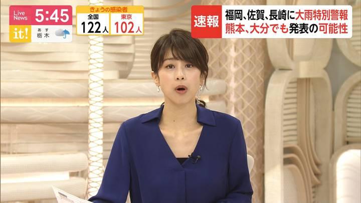 2020年07月06日加藤綾子の画像16枚目