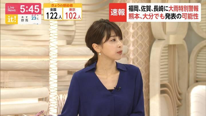 2020年07月06日加藤綾子の画像17枚目
