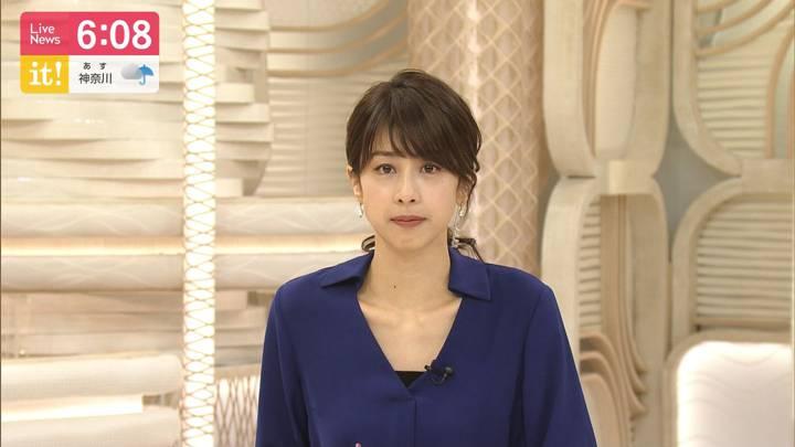 2020年07月06日加藤綾子の画像18枚目