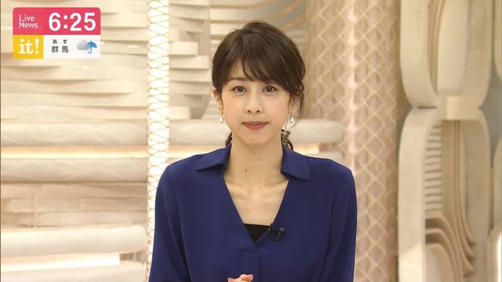 2020年07月06日加藤綾子の画像19枚目