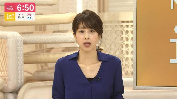 2020年07月06日加藤綾子の画像20枚目