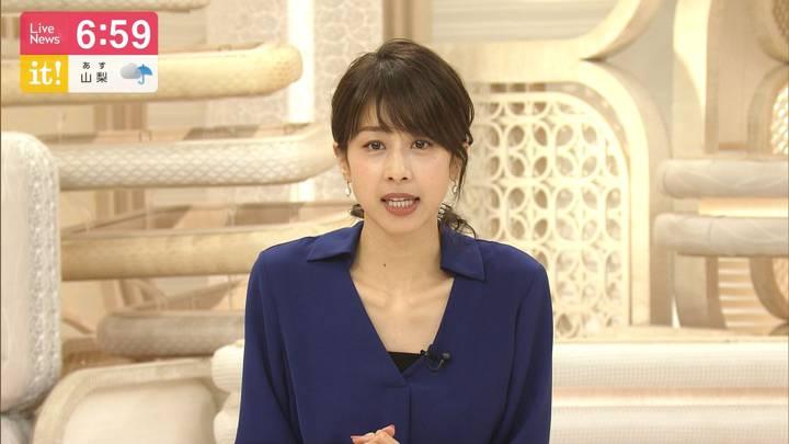 2020年07月06日加藤綾子の画像21枚目