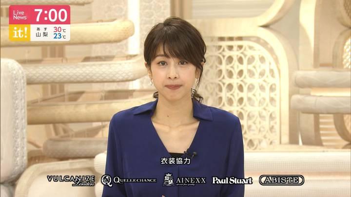 2020年07月06日加藤綾子の画像22枚目