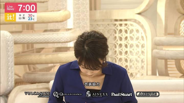 2020年07月06日加藤綾子の画像23枚目