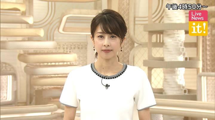 2020年07月07日加藤綾子の画像01枚目