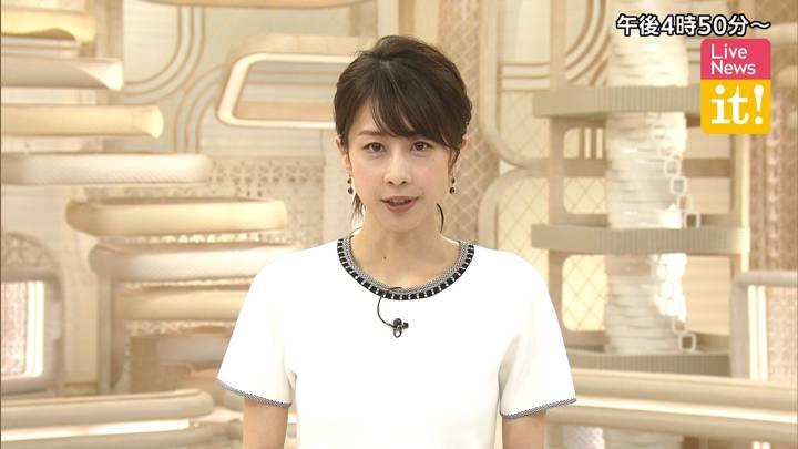 2020年07月07日加藤綾子の画像02枚目
