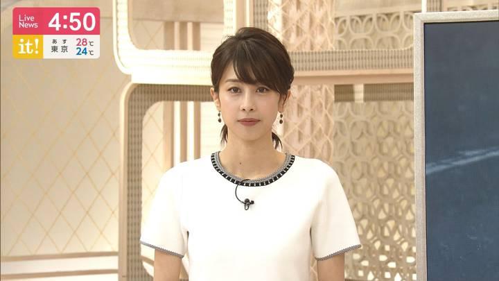 2020年07月07日加藤綾子の画像03枚目