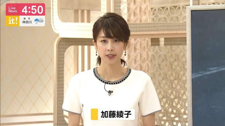 2020年07月07日加藤綾子の画像04枚目