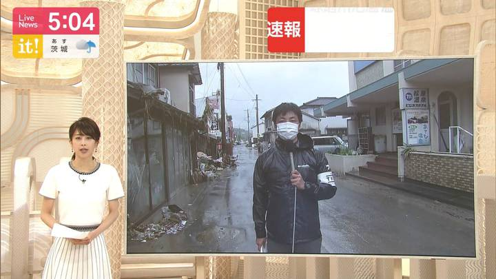 2020年07月07日加藤綾子の画像05枚目