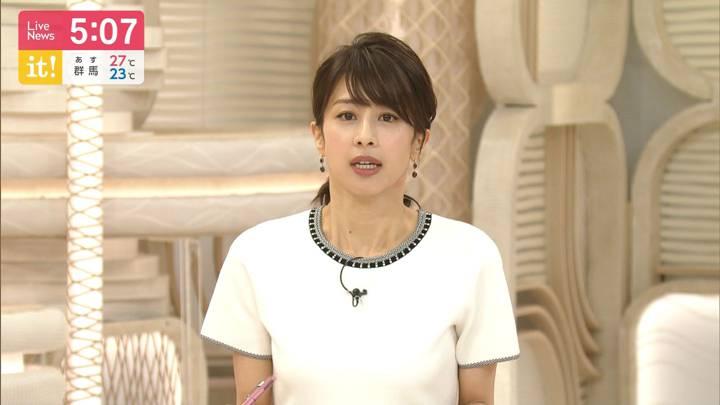 2020年07月07日加藤綾子の画像06枚目