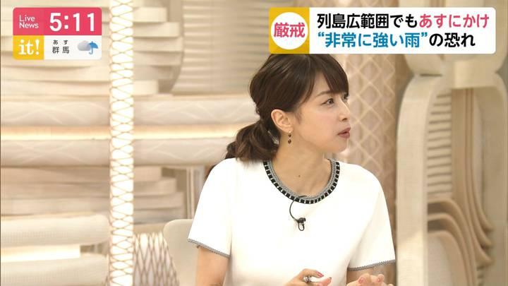 2020年07月07日加藤綾子の画像08枚目