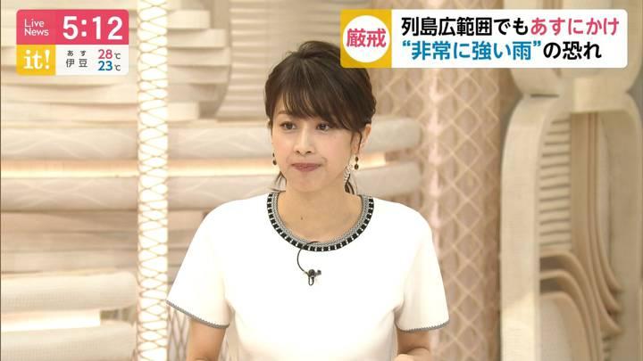 2020年07月07日加藤綾子の画像09枚目
