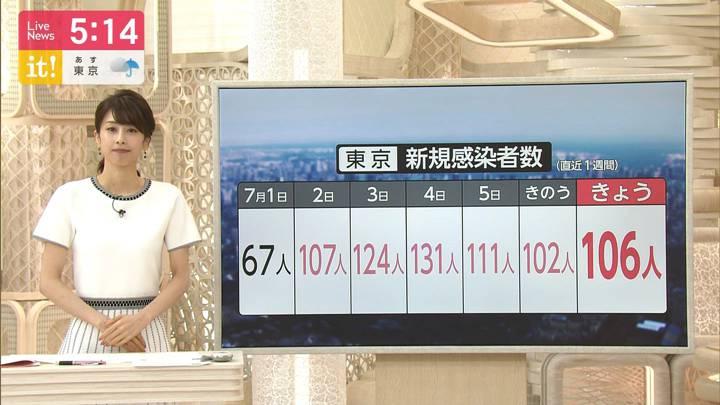 2020年07月07日加藤綾子の画像10枚目