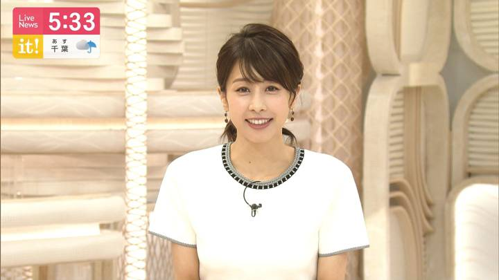 2020年07月07日加藤綾子の画像11枚目