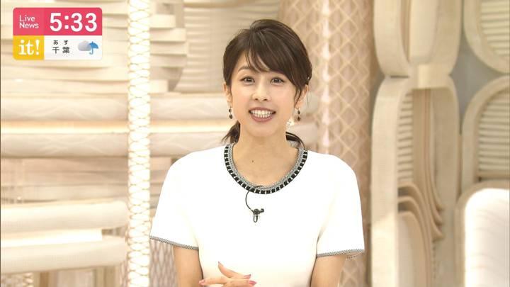 2020年07月07日加藤綾子の画像12枚目