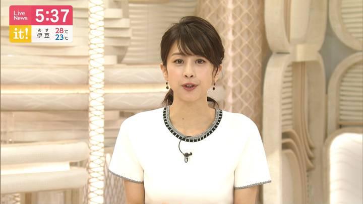 2020年07月07日加藤綾子の画像13枚目