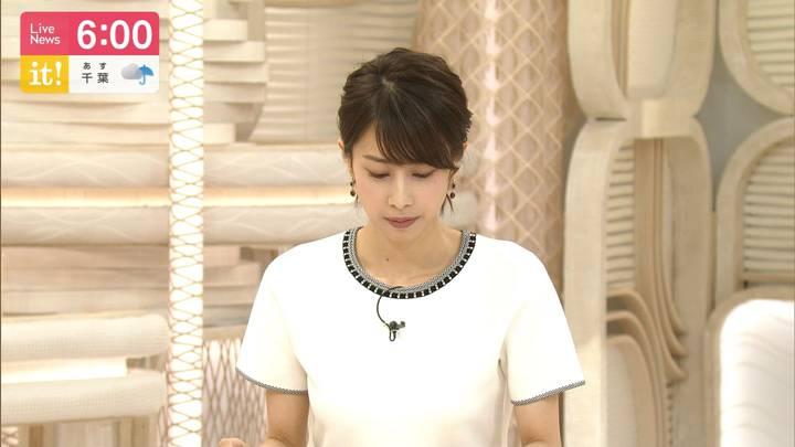 2020年07月07日加藤綾子の画像16枚目