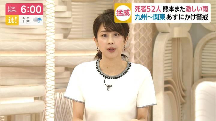 2020年07月07日加藤綾子の画像17枚目