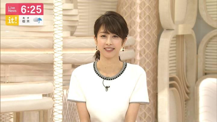 2020年07月07日加藤綾子の画像19枚目
